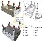 纺织印染用500kg电子钢瓶秤