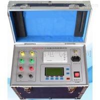 上海特价供应HD3320A变压器直流电阻测试仪