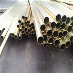 成都70-1冷凝器黄铜管,Hsn70-1B铜管价格