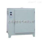 CX-DZ系列电子类热风循环烘箱