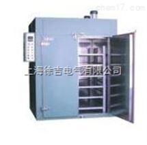 CX-881系列热风恒温干燥箱