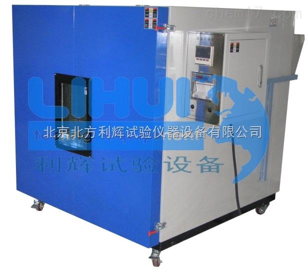北京台式高温老化试验箱/台式换气老化试验箱及型号