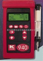 KM940KM940烟气分析仪