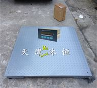 0-20mA信號輸出500kg電子地磅