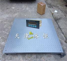 0-20mA信号输出500kg电子地磅