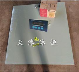 天津3吨模拟量信号输出电子地磅
