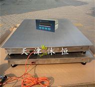 塘沽3000kg開關量輸出電子地磅