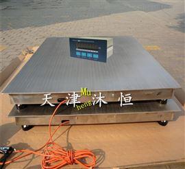 塘沽3000kg开关量输出电子地磅