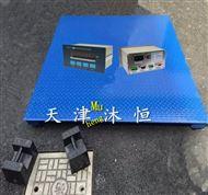 天津地秤维修,1吨开关量控制电子地磅
