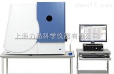 等离子体发射光谱仪SPECTRO BLUE