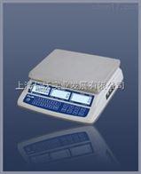 台衡计数秤台衡3KG计数称,AHC-3K 3kg/0.1g电子称,惠而邦电子秤