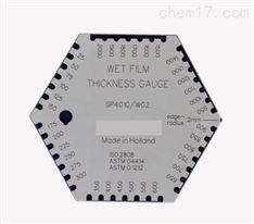 易高WG-2湿膜卡