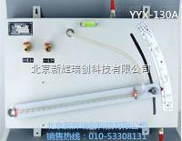 YYX-130倾斜式微压计用于测量各类气体的正负微压和压差