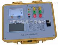 MY3015-I输电线路工频参数测试仪