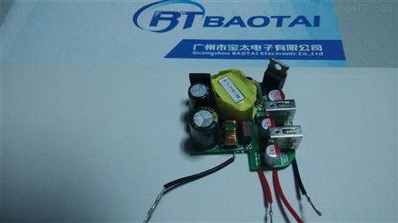 15w24v开关电源 非标定做15w24v开关电源 小体积电源 安防摄像头电源
