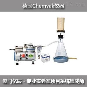 德国Chemvak V300B真空过滤套装