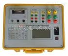 HTBS-V变压器空载负载特性测试仪