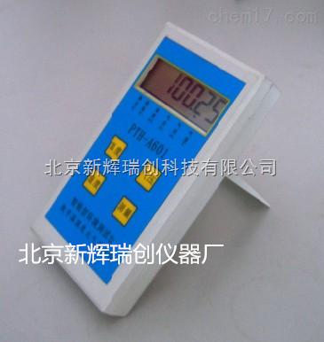 溫濕度測試儀