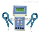 ED4004双钳口接地電阻測試儀
