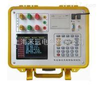 MY3014变压器空负载特性测试仪