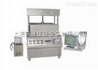 DRH-600导热系数测试仪(护热平板法)