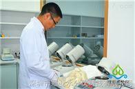 WL-08竹纖維快速水分測定儀紡織品回潮率檢測儀
