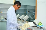 WL-08竹纤维快速水分测定仪纺织品回潮率检测仪