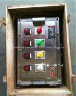 304不锈钢就地防爆接线箱价格|报价