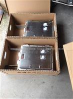 BMG51-304G不锈钢防爆照明配电箱价格
