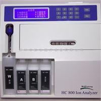 HC-800全自动离子分析仪