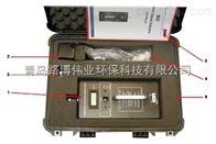 MVI-ST英国进口MVI汞蒸汽含量检测报警仪器