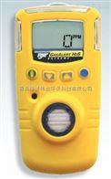 GAXT加拿大BW GAXT系列单一手持式气体检测仪