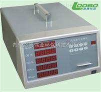 MC-501型五组分汽车尾气分析仪