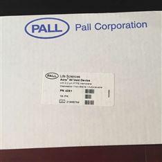 PALL PTFE膜的ACRO 50通气滤器