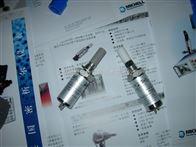 DP75露点传感器