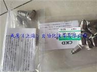 GWS4-M5期货供应日本CKD系列产品接头GWS4-M5 确保原装正品,假一罚十