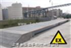scs上海电子地磅厂家 50吨移动式地磅多少钱