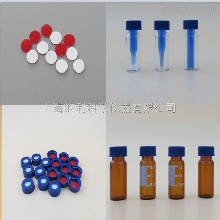 32*11.6mm 100/包 ELAB-V9001B 2ml螺紋透明樣品瓶 樣品瓶 上海AG8亚游集团