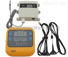 TH-X1无线温度报警器/仓内温度监控系统
