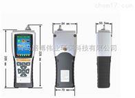 LB-BQ手持泵吸式环氧乙烷检测仪