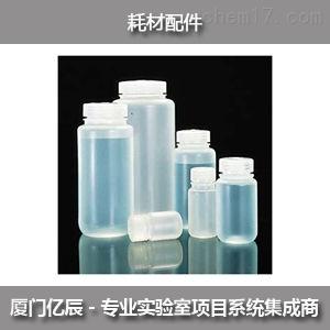 2104-0004半透明125mL广口瓶HDPE材质美国Nalgene现货低价