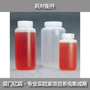 3120-1010CPPCO材料1000mL离心瓶美国NALGENE