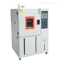 CH-150R上海高低溫濕熱試驗箱 恒溫恒濕試驗機特價