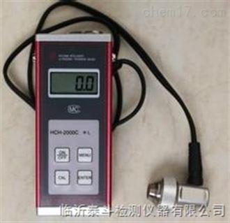 山东超声波测厚仪厂家批发HCH-2000E