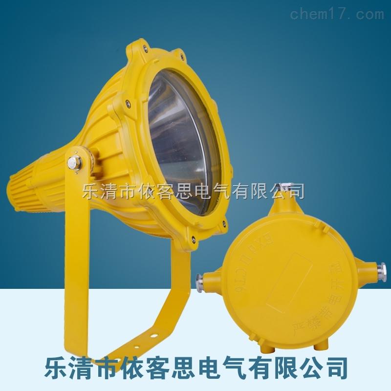 GB8401防爆投光灯,GB8401-J250W防爆投光灯,BTC8200-J400W