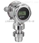 中國特供德國E+H/PMC51壓力變送器