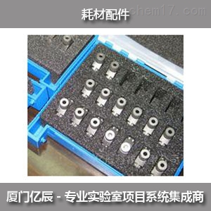 B3000641美国PE原子吸收石墨管5支装AA900