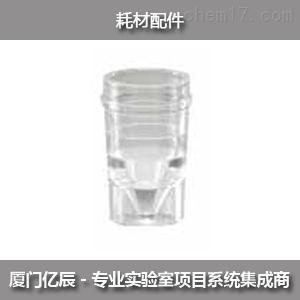 B05103971.2mL石墨炉自动取样杯B0510397正品PE样品杯