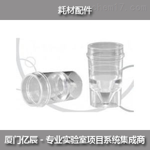 B30015662.5ml样品杯B3001566PE耗材总代