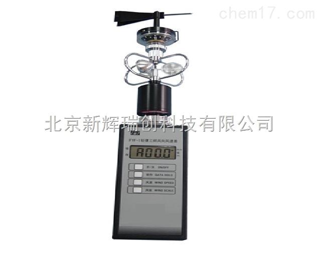 数字式风速风向仪  便携式三杯风速风向仪
